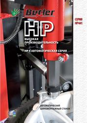 HP441