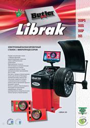 LIBRAK-355