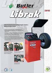 Librak238HFMD