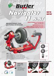 Navigator11